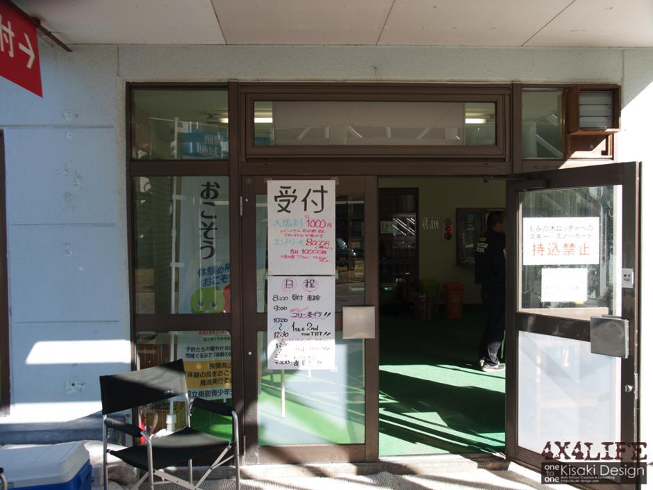 jjfes2018_takayama_20181021085503.jpg